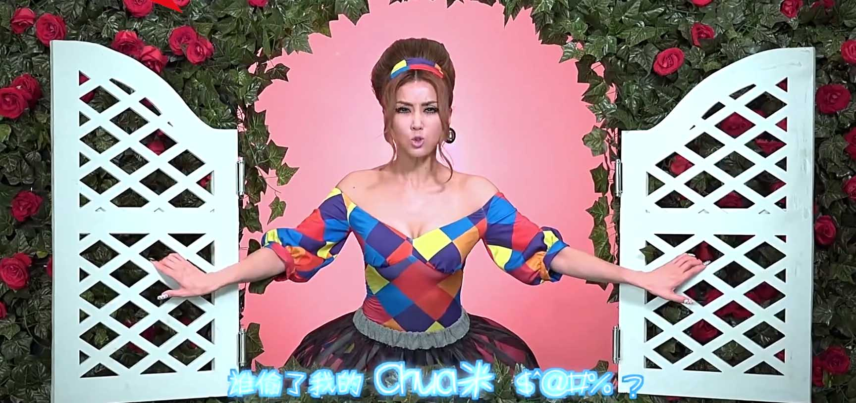 Chick Chick Chinese music video 2