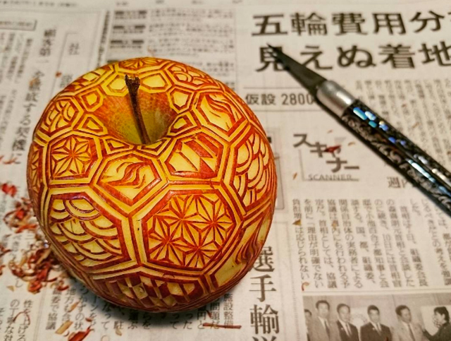 Apple-2-by-Gaku