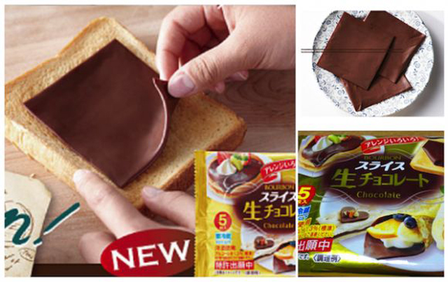 Chocolate-slices-like-cheese