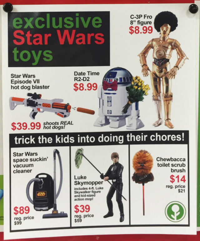 Exclusive-Star-Wars-Toys-Obvious-Plant