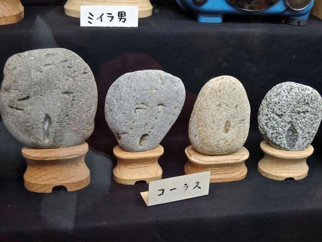 rock-faces-2