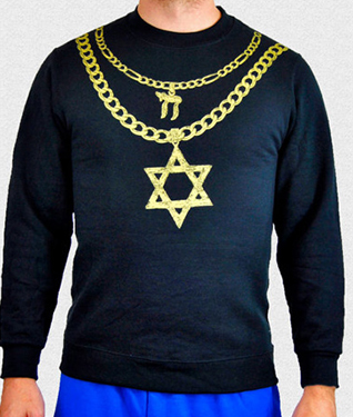 Ugly-Hanukkah-sweater-with-chains