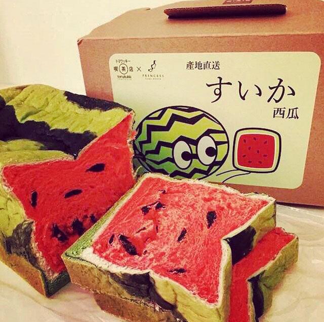 Watermelon toast