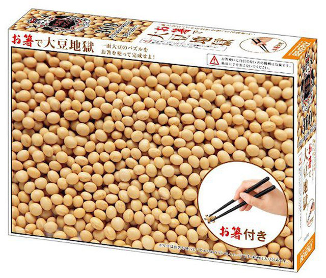 challenging-jigsaw-puzzle-soybean-japanese-1