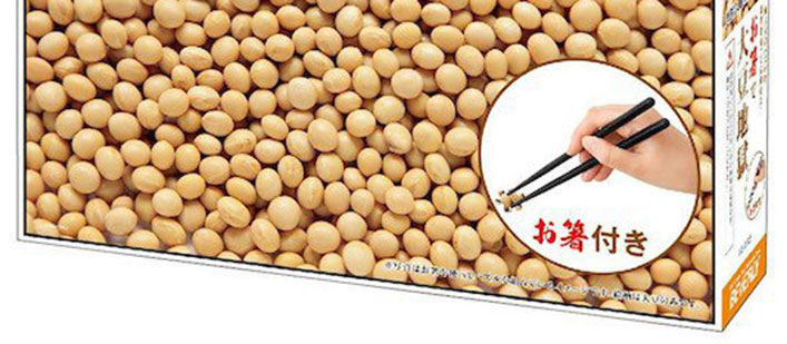 featured-challenging-jigsaw-puzzle-soybean-japanese-1