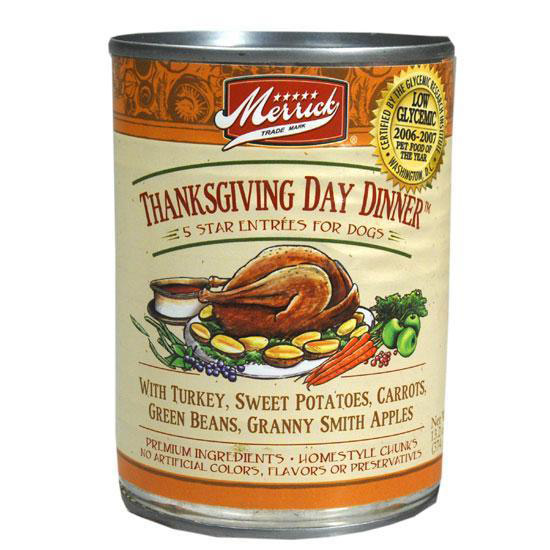 merrick-thanksgiving-day-dinner-dog-food-1