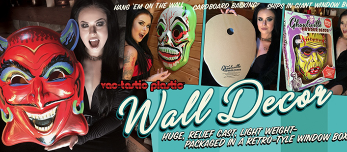 wall-decor-masks-re-sized-bb-for-new-site